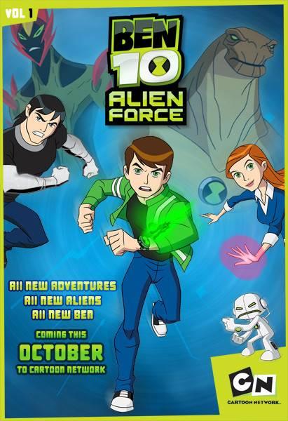 Бен 10 инопланетная сила 4 сезон